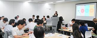 業界研究ベーシックコース